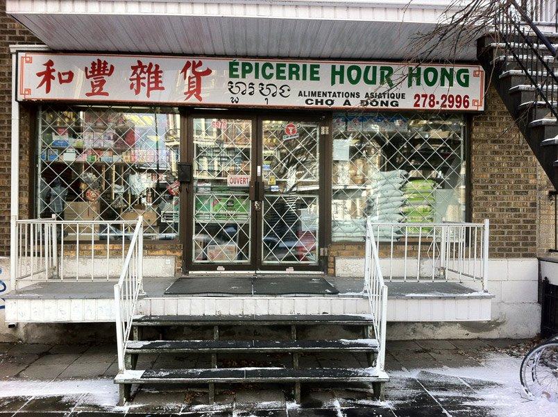 Épicerie Asiatique Hour Hong, Montréal